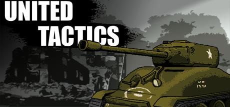 United Tactics