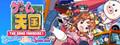 Game Tengoku CruisinMix Special-game