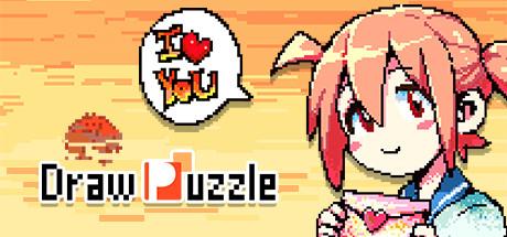Draw Puzzle 画之谜
