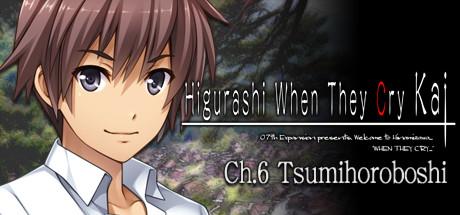 Higurashi When They Cry Hou - Ch.6 Tsumihoroboshi
