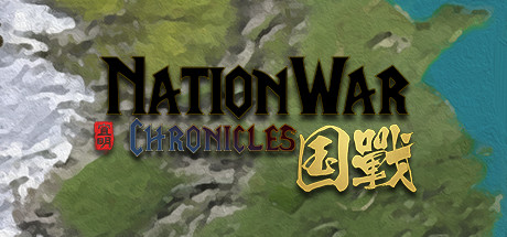 Teaser for Nation War:Chronicles | 国战:列国志传