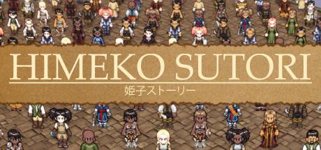 Himeko Sutori cover art