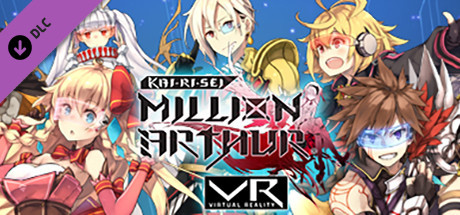 Kai-ri-Sei Million Arthur VR - Mercenary Arthur Uniform