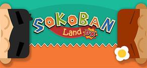 Sokoban Land DX cover art