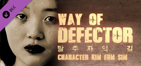 Way of Defector - Character Kim Eun-sim