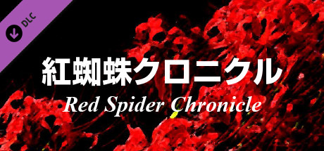 Red Spider Chronicle