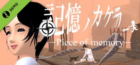 Piece of Memory Demo