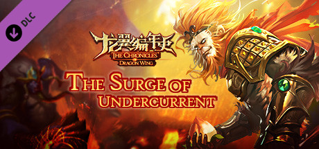 The Chronicles of Dragon Wing - The Surge of Undercurrent