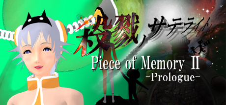 Piece of Memory 2:Prologue