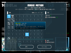 mpdestroyer_potion2s.png?t=1506476601