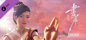 Shuyan Saga - Soundtrack cover art