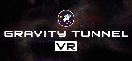 Gravity Tunnel VR