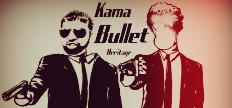 Kama Bullet Heritage