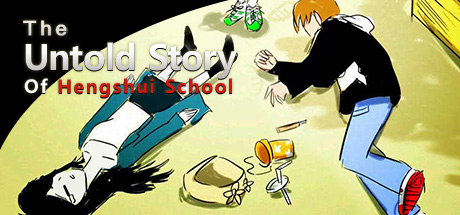 恒水中学连环虐杀 / The untold story of hengshui school