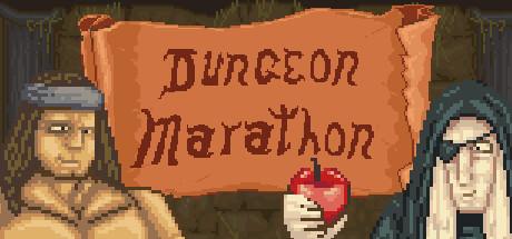 Dungeon Marathon cover art