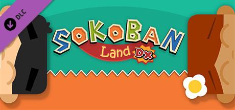 Sokoban Land DX - PaperToys