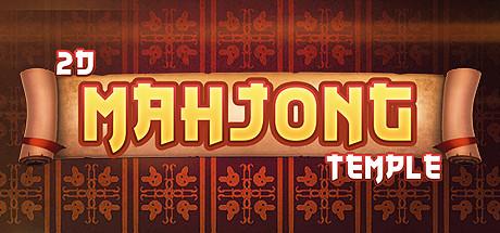 Mahjong 2d