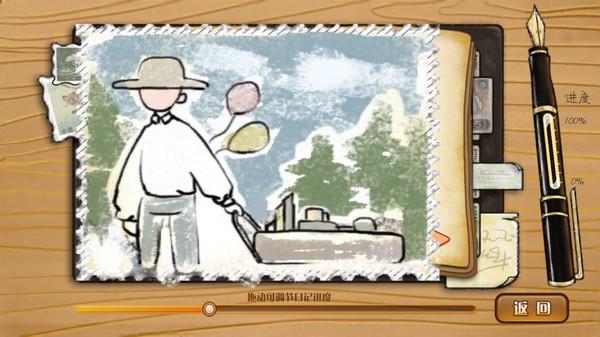 Скриншот из 辣条杂货店:令人感动的穿越时光回到童年,中国小贩逆袭人生故事剧情,经典策略模拟经营休闲养成竞技娱乐独立游戏