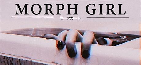 Morph Girl