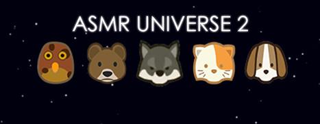 ASMR Universe 2
