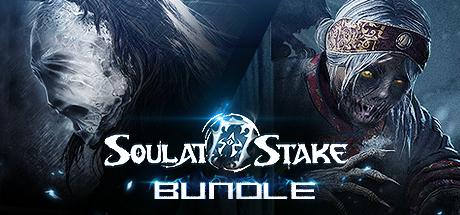 灵魂筹码 Soul at Stake on Steam