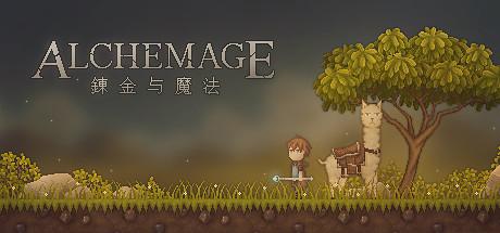 Alchemage