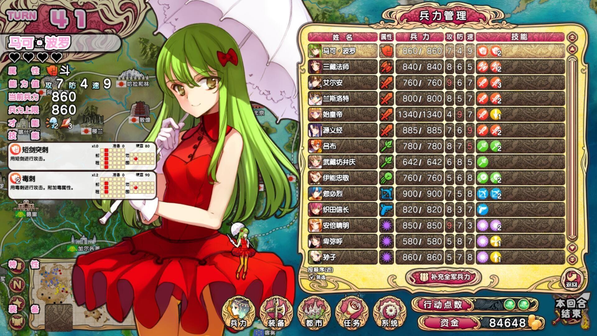 【大型SLG/汉化/魔改】英雄战姬:GOLD!Ver1.1 黄金魔改汉化版+作弊+全CG【4G】-开心电玩屋