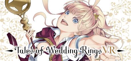 Tales of Wedding Rings VR