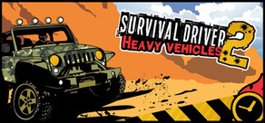 Survival driver 2: Heavy vehicles cover art