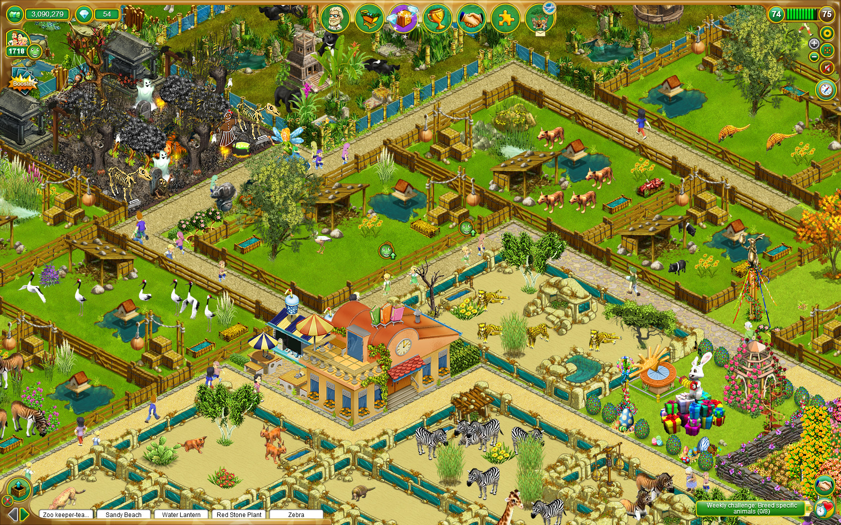 My Free Zoo App