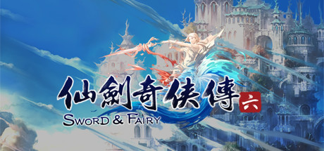 Teaser image for 仙劍奇俠傳六 (Chinese Paladin:Sword and Fairy 6)