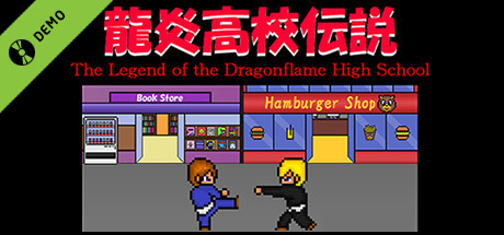 The Legend of the Dragonflame High School Demo