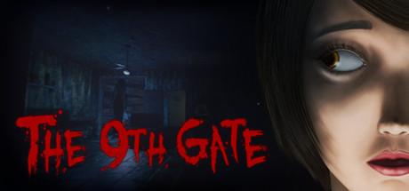 The 9th Gate Capa