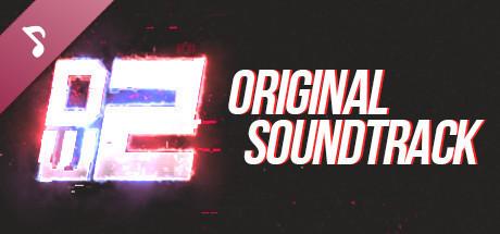Drunken Wrestlers 2: Original Soundtrack