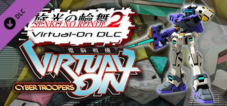Senko no Ronde 2 - Rounder Virtual On