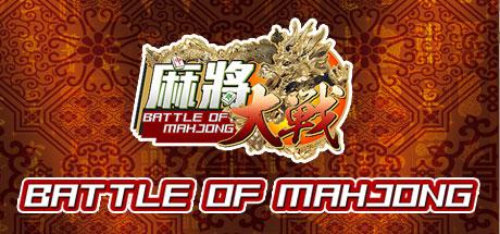 The Battle Of Mahjong