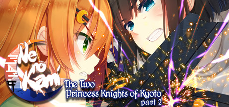 Ne no Kami - The Two Princess Knights of Kyoto Part 2