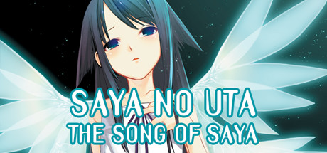 The Song of Saya cover art