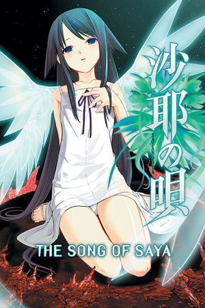 The Song of Saya poster image on Steam Backlog