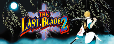 Now Available on Steam – THE LAST BLADE 2, 20% off!