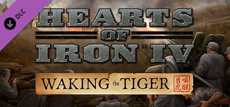 Expansion - Hearts of Iron IV: Waking the Tiger