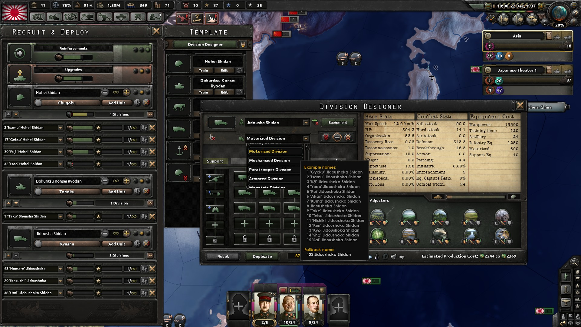 Hearts of Iron IV Waking the Tiger Incl Updates-CODEX – SKiDROW CODEX