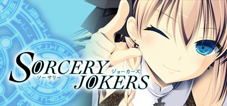 Sorcery Jokers [Uncen / English]