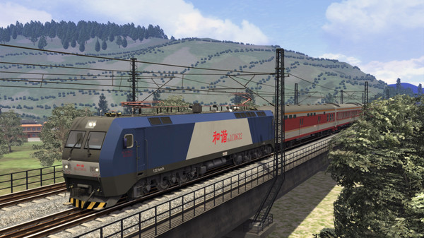 скриншот Train Simulator: Longhai Railway: Lingbao - Mianchi Route Add-On 0
