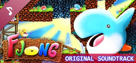 DLC Fjong - Original Soundtrack [steam key]