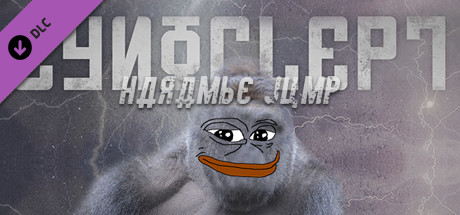 Cynoclept: The Game - Harambe Jump