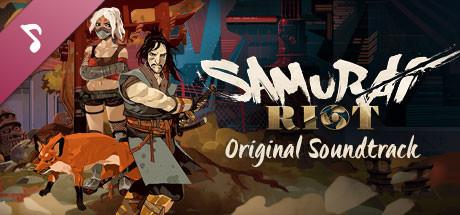 Samurai Riot - Soundtrack