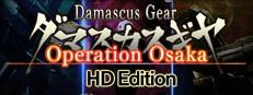 damascus.gear.operation.osaka.hd.edition-plaza