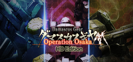 Teaser image for Damascus Gear Operation Osaka HD Edition
