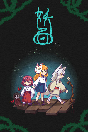 Yokai Mask poster image on Steam Backlog